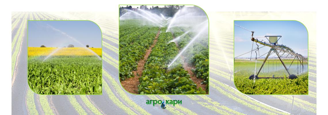 Дъждуване на царевица с разпръсквачи.. и още за ефективното напояване на култури чрез дъждуване.