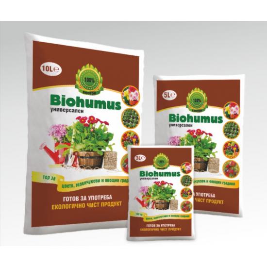 Универсална торфена смес Biohumus -( готова за употреба) - 5,10,20,40  л