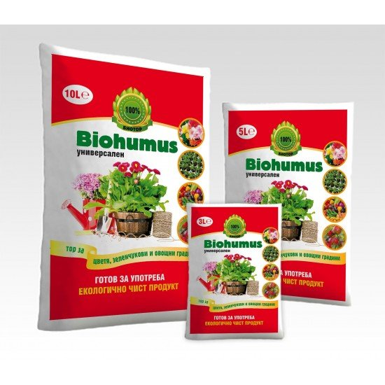Универсална торфена смес Биохумус + -( готова за употреба) - 5,10,20,40  л